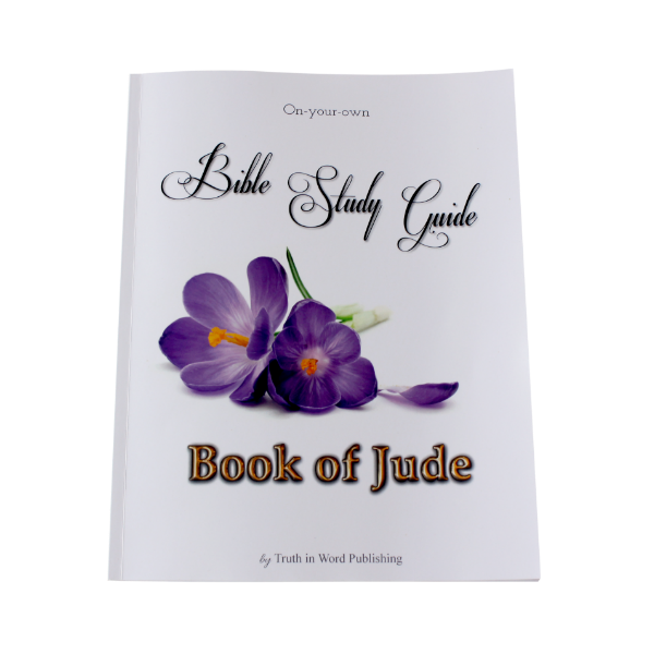 Bible Study Guide: Book of Jude {PDF Download}